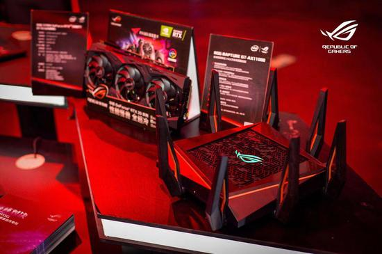 ROG GT-AX11000路由器