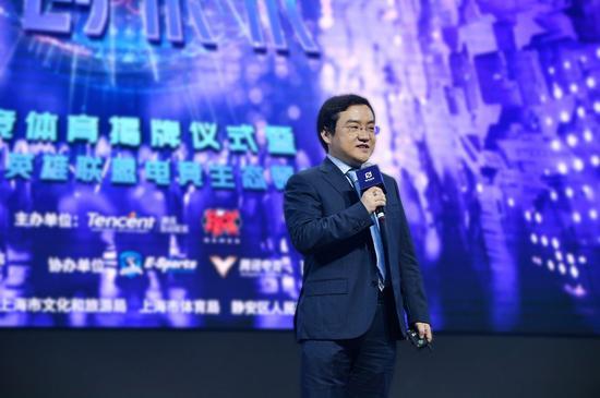 腾讯游戏副总裁、腾竞体育董事兼法人黄凌冬