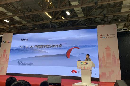 GDES·澳门·2019|华为云 云游戏与互动娱乐聂凯旋:华为云5G游戏文娱新探索