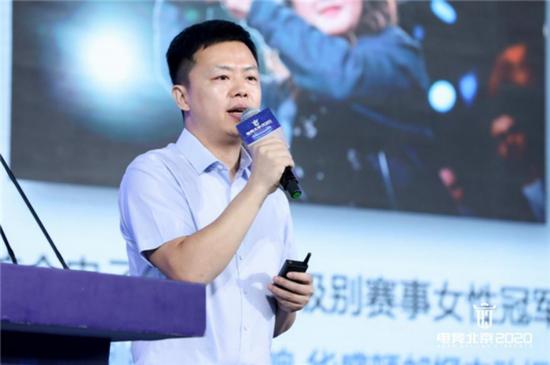 网易暴雪合作部总经理魏恺进行主旨演讲