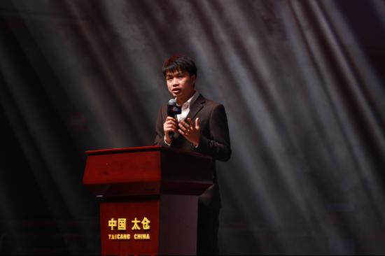 钛度科技CEO李晓峰