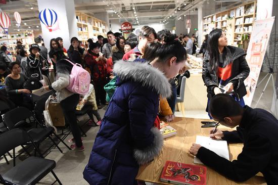 北京复调书店新书发布会现场