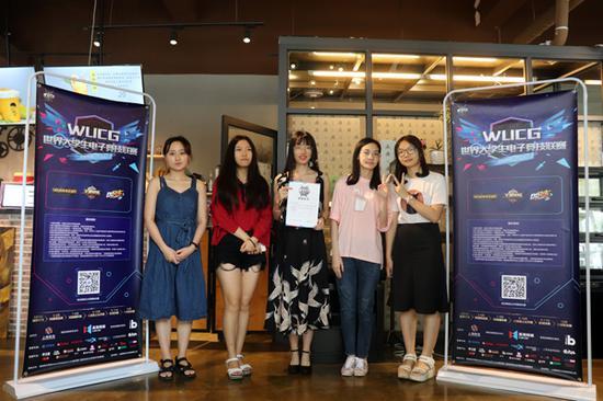 广州赛区《王者荣耀》女子组冠军队伍-中山大学