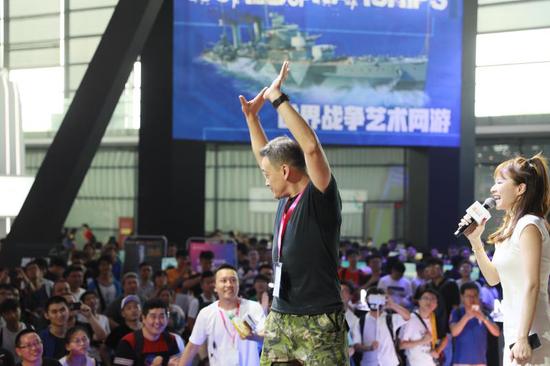 空中网CEO兼董事长王雷雷登台参加水友赛