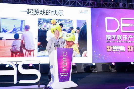 厦门真有趣信息科技有限公司首席执行官 叶斌先生