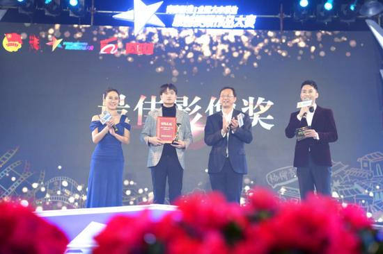 天津市西青区党委副书记张劲、演员叶璇为作品《映》颁发最佳影片奖。