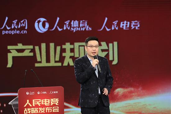 北京优时光网络科技有限公司执行董事李晓东发布人民电竞发展规划