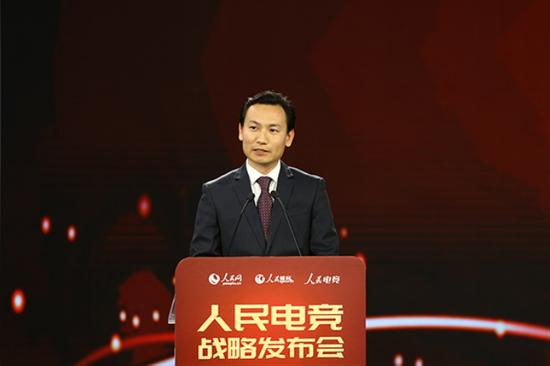 人民网体育部主任、人民体育董事长朱凯致辞