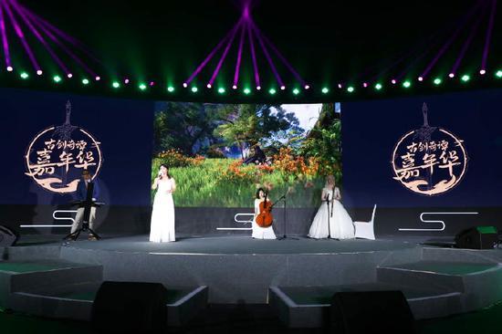 《古剑奇谭》老朋友周志华团队现场演绎《千秋》