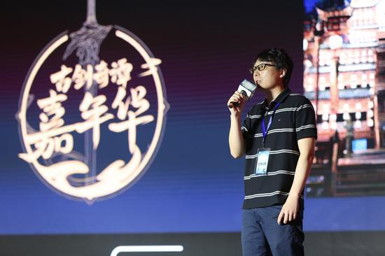 网元圣唐网游事业部总经理、《古剑奇谭网络版》项目经理薛岭现场发言