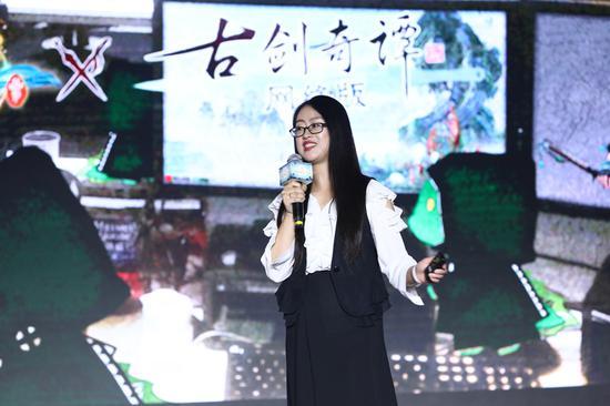 网元圣唐副总裁、单机研发中心负责人、《古剑奇谭三》监制项目经理郑雯现场发言