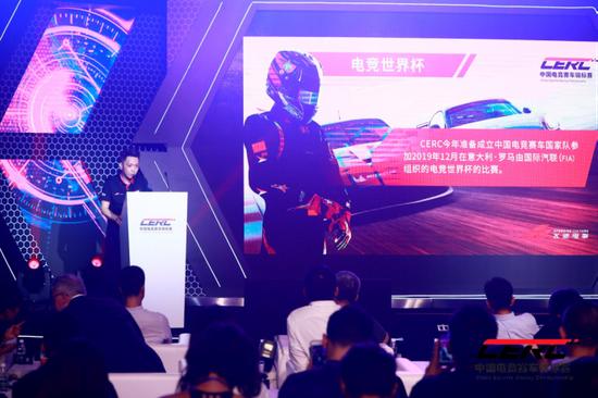 中国电竞赛车锦标赛(CERC)赛事总监陈钟先生介绍CERC赛事