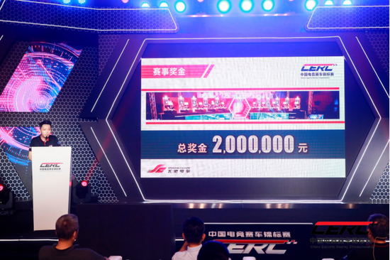 中国电竞赛车锦标赛(CERC)赛事总奖金额达200万元。