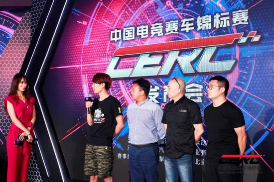 中国电竞赛车锦标赛(CERC)车队代表