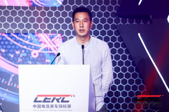 中汽摩联电竞分会 副会长、中汽摩联文化产业有限公司总经理 许天杭先生致辞