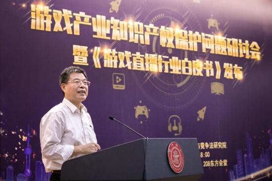 《游戏直播白皮书》发布呼吁平台完善直播治理
