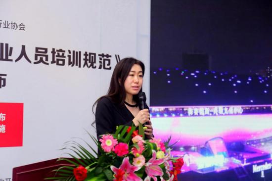 完美世界控股集团公共事务总监乔婷婷发言