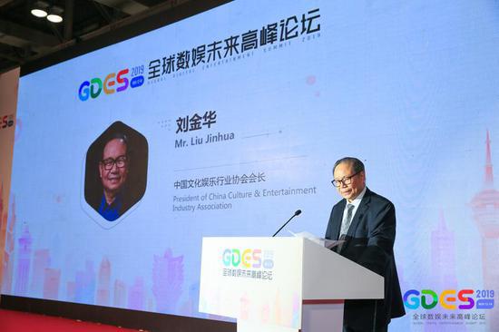 中国文化娱乐行业协会会长 刘金华