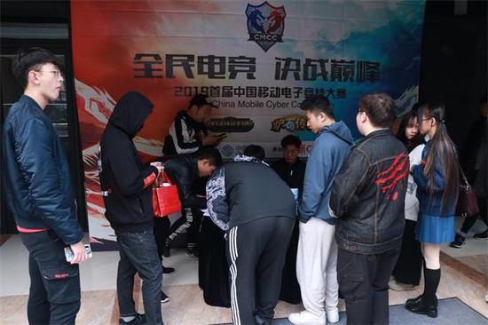 中国移动电竞大赛陕西赛区进行中西安各赛点相继开战