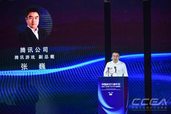 腾讯公司腾讯游戏副总裁 张巍