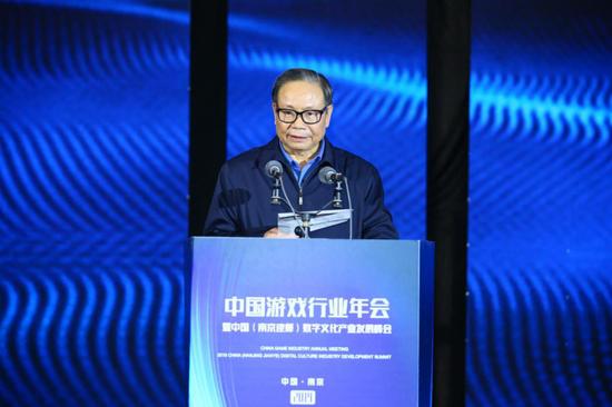 我国文明文娱职业协会会长 刘金华致辞