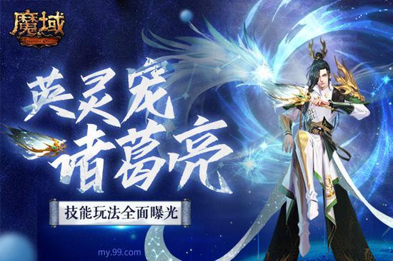 http://www.youxixj.com/yejiexinwen/324708.html