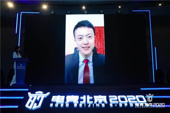 同济大学国家创新发展研究院副研究员姚旭发表视频演讲