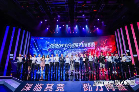 """【博狗扑克】LPL再下一城,V5战队""""来了就是深圳人"""""""