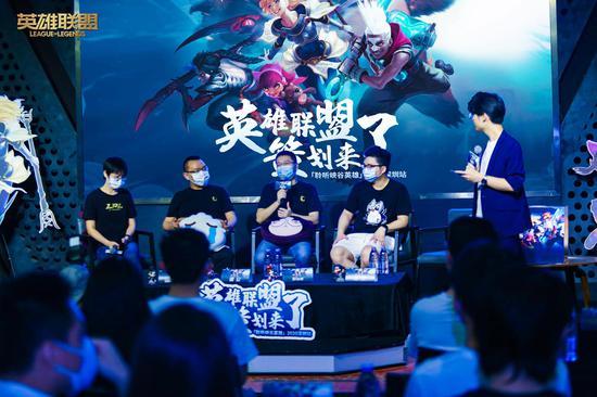 《【煜星注册平台】【英雄联盟策划来了】2020深圳站精彩回顾》