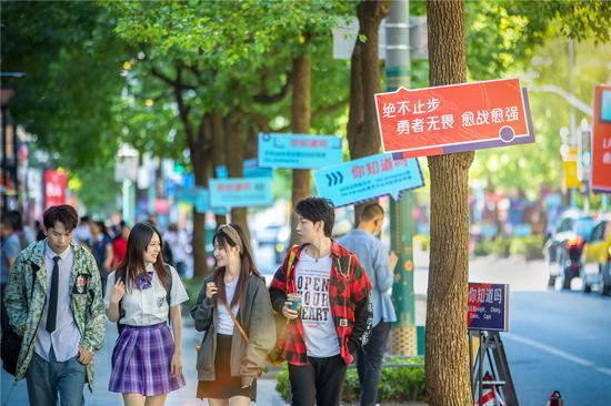《【煜星网上平台】为S10承包一条街!大学路创意街区观赛,神龙降临》