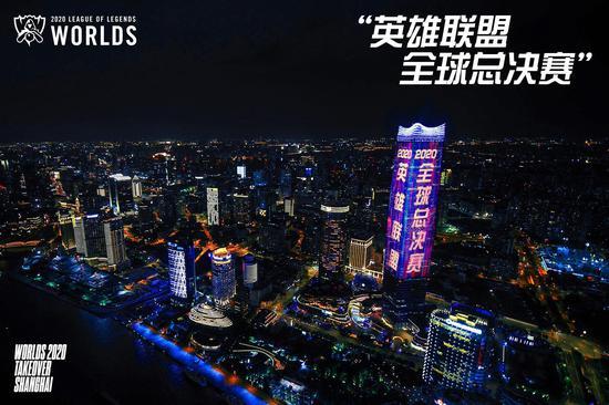 《【2020英雄联盟全球总决赛】城市与电竞的创新融合,2020英雄联盟全球总决赛特色观赛活动开启》