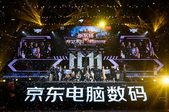 2020京东杯S2总决赛完美落幕,巅峰之战绽放最华丽电竞篇章
