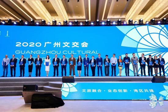 """《【煜星公司】趣丸网络与岭南控股达成战略合作,获评""""2020广州文化企业30强""""》"""