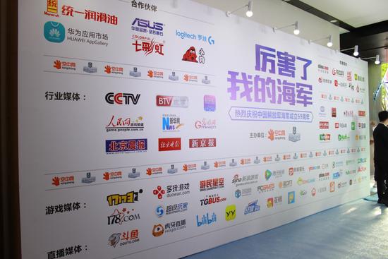 此次特别节目得到了众多合作伙伴和媒体的大力支持