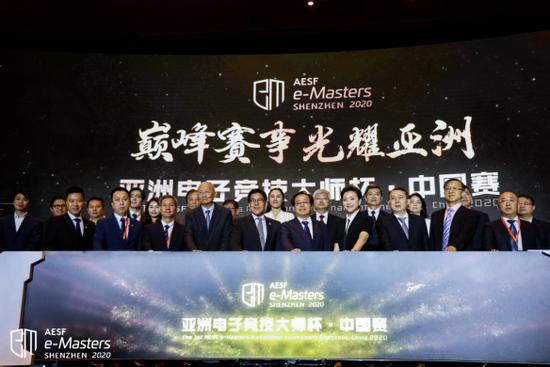 亚洲电子竞技大师杯·中国赛 正式启动