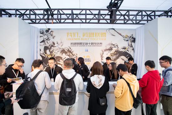 英雄联盟全球十周年庆典上海活动现场