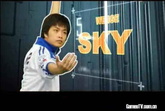 (出现在07年G联赛宣传片中的SKY)