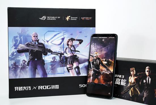 腾讯游戏手机ROG3穿越火线特别版抢购开启!豪华彩蛋等着你!
