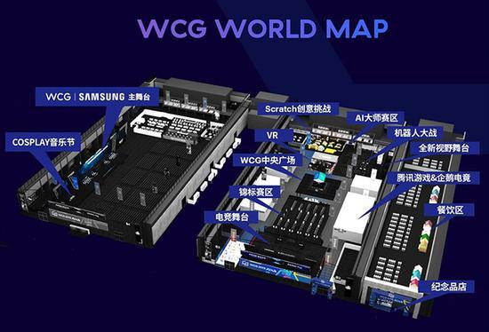 WCG2019XI'AN世界总决赛现场导览图