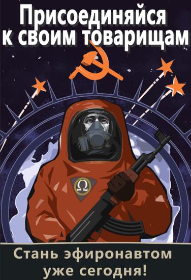 《使命召唤17》僵尸模式新地图海报 或将在太空作战