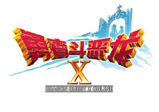 「SQUARE ENIX CAFE Shanghai」将迎来《勇者斗恶龙X》主题
