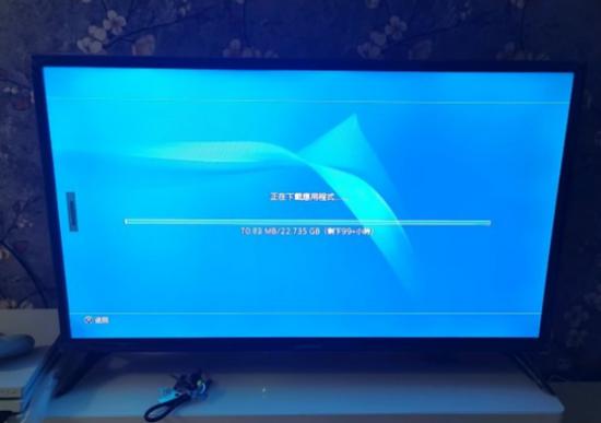 《【煜星平台网站】PS4加速器用哪个 奇游联机宝3Pro新品发售》