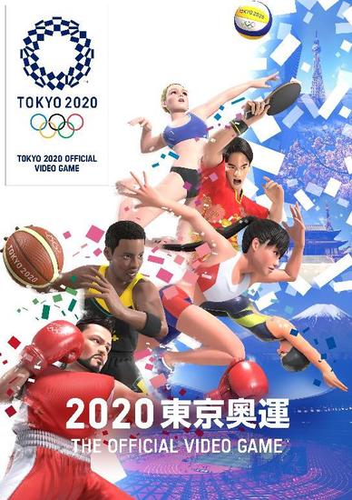 最新纯净xp系统,《2020东京奥运官方授权游戏》体验版限时下载