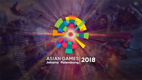 雅加达亚运会电子体育表演项目《英雄联盟》