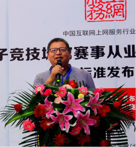 怀柔区委宣传部副部长、文化产业发展促进中心主任吕晓国致辞