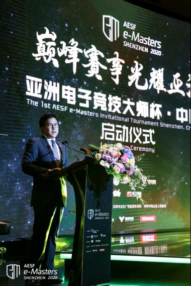 AESF亚洲电子体育联合会主席 霍启刚
