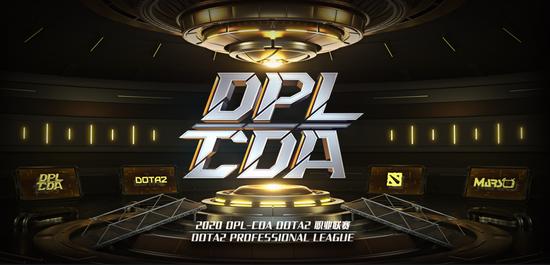 《【煜星平台官网】夜久雨休风又定,火猫直播DPL-CDA DOTA2职业联赛》