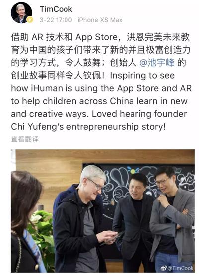 《秒速时时彩开奖直播》_完美世界池宇峰:他的创业之路,连苹果CEO库克