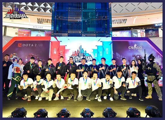 """完美世界城市挑战赛2019""""跨年场""""于成都落幕"""