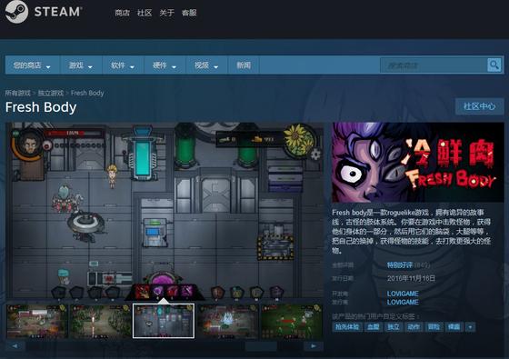 《冷械岛》PC版之前已经在Steam上收获好评